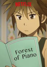 Forest of Piano